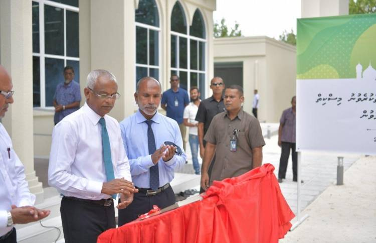 President Solih inaugurates new mosque in Vilimale