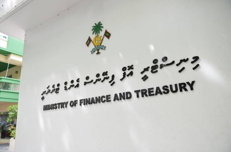 MIRA to be notified of amendments to government agreements