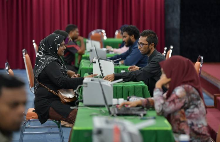 Zakat al-Fitr contributions rise above MVR 2.5 mln