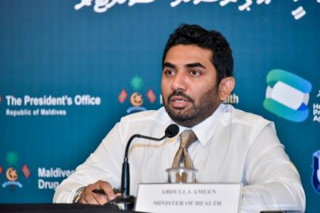 Ethics committee to probe into Health Minister Ameen's false statements at Parliament