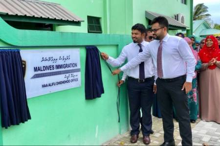 Immigration office opens in Dhidhoo