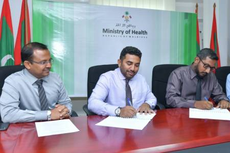 Government to upgrade 5 health centres as hospitals