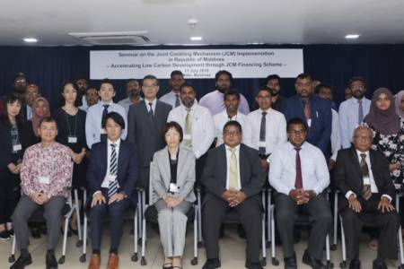 Environment Ministry hosts Joint Crediting Mechanism seminar