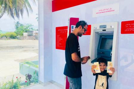 BML expands self-service banking across Haa Alif
