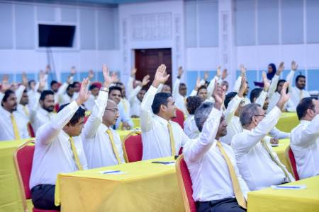 MDP issues three-line whip on constitution amendment bill