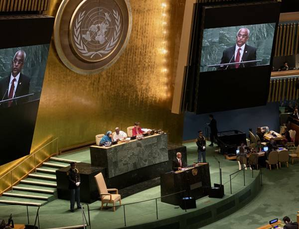 President's Office to disclose details of UNGA expenses