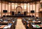 Pay cuts approved for parliament-set salaries